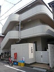 ハイツ今栄[3階]の外観