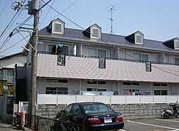 大磯駅 2.4万円