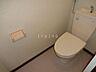 トイレ,1K,面積24.3m2,賃料3.0万円,バス くしろバス文苑3丁目下車 徒歩5分,,北海道釧路市文苑2丁目