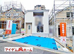 岡崎駅 3,290万円