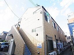 東京都足立区西新井3丁目の賃貸アパートの外観