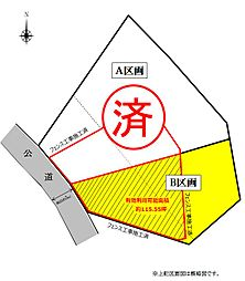 須坂市大字亀倉