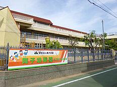 舞子幼稚園(550m)