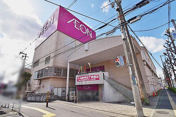 イオン姫路店