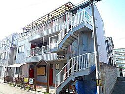 ロイヤル小松[2階]の外観