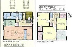 新守山駅 3,090万円