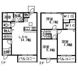オーチャードコート[2階]の間取り