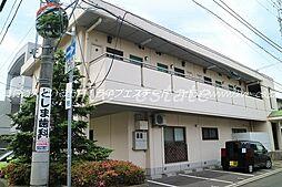 多田ハイツ[2階]の外観