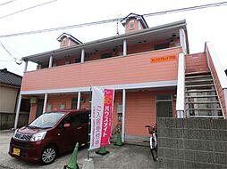 オレンジフラット下石田[104号室]の外観