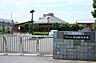 周辺,2LDK,面積53.66m2,賃料6.8万円,つくばエクスプレス みどりの駅 徒歩26分,つくばエクスプレス 万博記念公園駅 徒歩27分,茨城県つくば市谷田部