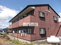 スマイルN・S[2階]の外観