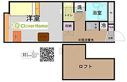 神奈川県相模原市中央区田名の賃貸アパートの間取り