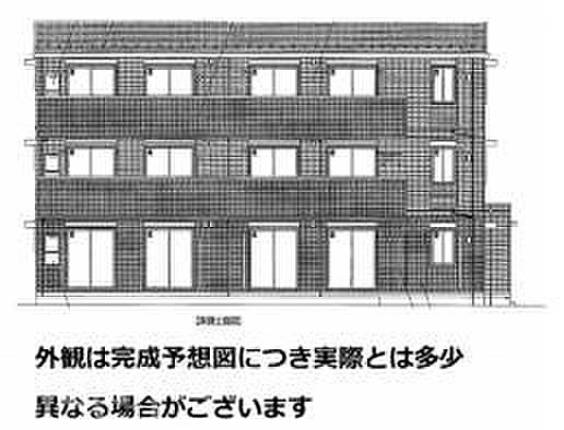 広島県広島市佐伯区楽々園5丁目の賃貸アパートの外観