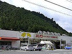 パーク 青梅柚木店まで2557m
