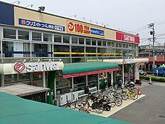 スーパー三和つくし野店