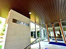 熱海駅前で歴史を刻む熱海プラザ