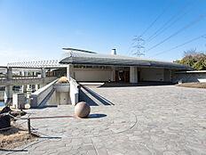 加古川ウェルネスパーク