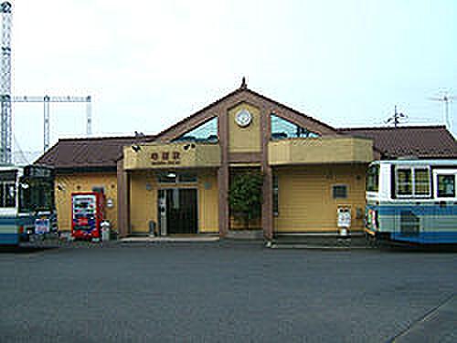 寺原駅(750...