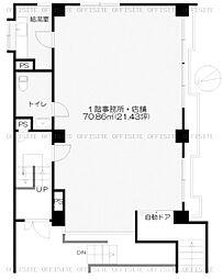 東京メトロ日比谷線 広尾駅 徒歩3分