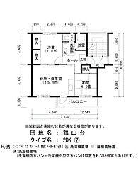 鶴山台[2DK号室]の間取り