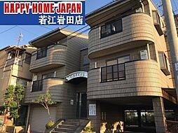 岩田町5 greens' mansion[203号室]の外観