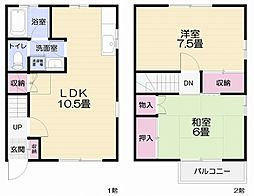 [テラスハウス] 神奈川県横須賀市林4丁目 の賃貸【/】の間取り