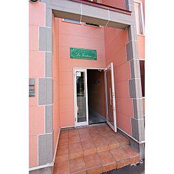 ラ・フォルトゥーナ[1階]の外観