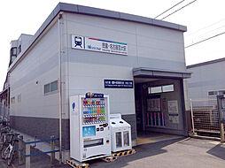 名鉄犬山線「徳重・名古屋芸大」駅 徒歩9分(660m)