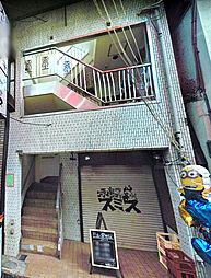 大宝ビル[3階]の外観