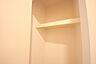 収納,1K,面積28.46m2,賃料6.6万円,JR関西本線 奈良駅 徒歩8分,JR桜井線 奈良駅 徒歩8分,奈良県奈良市杉ケ町