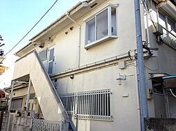 東京都練馬区下石神井3丁目の賃貸アパートの外観