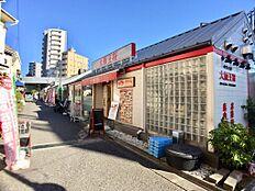 大阪王将荏原中延店