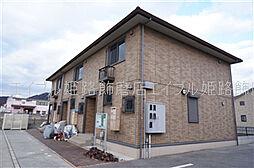 [テラスハウス] 兵庫県揖保郡太子町太田 の賃貸【/】の外観