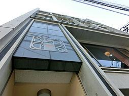 プラスビル[4階]の外観