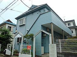 渋沢駅 2.6万円