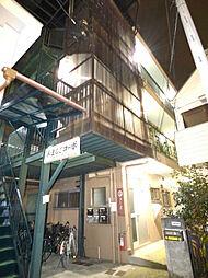 丸五コーポ[1階]の外観