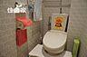 とっても落ち着いた空間の綺麗なトイレです。,3SLDK,面積81.04m2,価格2,200万円,近鉄けいはんな線 吉田駅 徒歩3分,,大阪府東大阪市水走2丁目16-45
