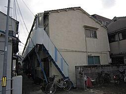 大阪府堺市堺区西湊町2丁の賃貸アパートの外観
