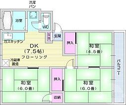 榴ヶ岡駅 5.4万円