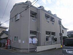 香椎駅 2.1万円