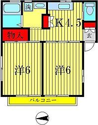 プリモフリージェ[2階]の間取り