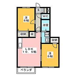 アンソレイエ A[1階]の間取り