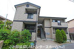 大阪府枚方市上島町の賃貸アパートの外観