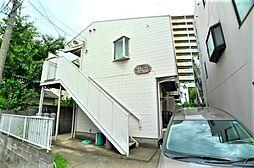 志木ハウス[1階]の外観