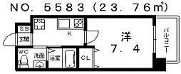 Marks昭和町[2階]の間取り