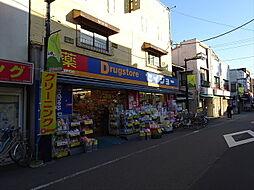 東京都渋谷区代々木5丁目の賃貸アパートの外観