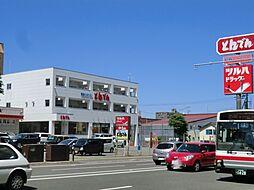 和食レストランとんでん 月寒店(121m)