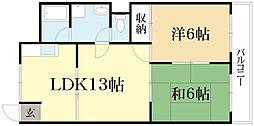 詩仙ハイムI[4階]の間取り