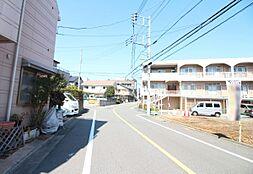 西側約8m公道。すっきりとした街並みが広がります。