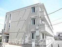 中央本線 豊田駅 徒歩5分